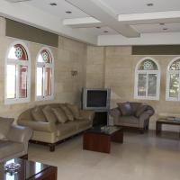 Fotos de l'hotel: AL Jawhara Palace, Broummana