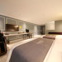 酒店图片: 格拉姆酒店, Namyangju
