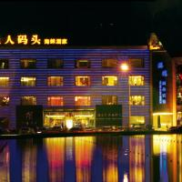 Hotellbilder: The Inn At Bay Harbor Dalian, Dalian