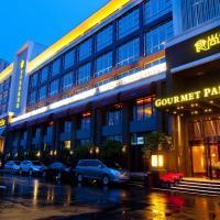 Фотографии отеля: Royal Grace Hotel Optics Valley Wuhan, Ухань
