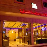 Fotos de l'hotel: Aldor Hotel Suites, Al Ula