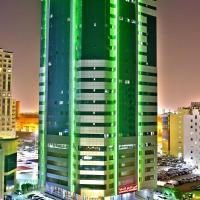 Zdjęcia hotelu: Alain Hotel Apartments Ajman, Ajman