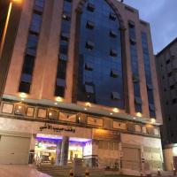 Fotos de l'hotel: The Blue Bow, La Meca