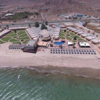 Fotos do Hotel: Royal Beach Hotel & Resort, Dibba