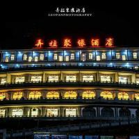Hotel Pictures: Mashan Longla Juyuan Hotel, Guling