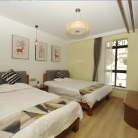 Hotel Pictures: Liangyeyuanshe Guest House, Zhoushan