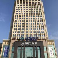 Hotel Pictures: Hyattin Hotel, Wuhan