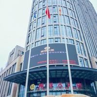 Hotelbilder: 湘西厚驿大酒店, Jishou