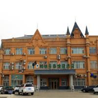 Hotel Pictures: GreenTree Inn Heilongjiang Daqing Yuanwang Xihu Street Express Hotel, Daqing