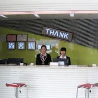 Hotel Pictures: Thankyou 99 - Chaoyangqiao Branch, Bengbu