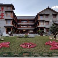 Фотографии отеля: Caotang Hotel, Дали