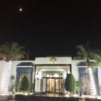 Hotellbilder: Mogador Al Madina, Agadir