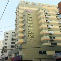 Φωτογραφίες: Grace Inn Shenyang Taiyuan Road First Hospital of China Medical University Branch, Shenyang