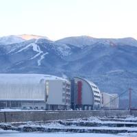 Hotel Pictures: Hotel Arena, Samokov