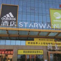 Hotelbilder: Starway Hotel Xianyang Yangling Demonstration Area, Yangling