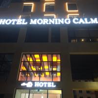 Fotografie hotelů: Hotel Morning Calm, Eumseong