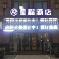 Hotellbilder: Starway Hotel Zhengzhou East Railway Station, Zhengzhou