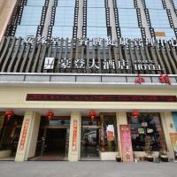 Hotel Pictures: Lishui Hao Deng Hotel, Lishui