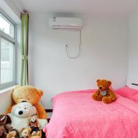 Hotelfoto's: Gubeishui Town Sijiaxiaoyuan Apartment, Shunyi