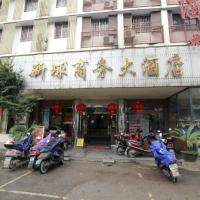 Guilin Xinqiu Business Hotel
