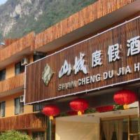 Hotel Pictures: Guilin Lipu Fengyu Yanshan Resort, Lipu