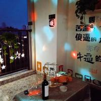 Hotel Pictures: We Had Youth Near Jiefangbei High-Quality Guest House, Chongqing