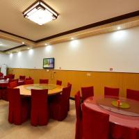 Hotel Pictures: Zaoxiang Tucai Hotel, Xianju
