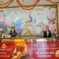 Zdjęcia hotelu: Kunming Tongshida Business Hotel, Kunming