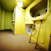 Hotelbilder: Weike Hostel, Ningbo