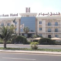 Hotelbilder: Issham Hotel, Dschidda