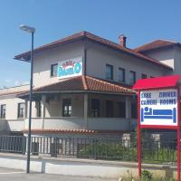 酒店图片: Guest House Danilo-Hiša Primc, 伊利尔斯卡比斯特里察