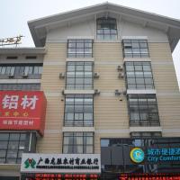 Hotel Pictures: City Comfort Inn Guilin Longsheng, Longsheng