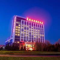 Zdjęcia hotelu: Vienna Hotel Rongchen, Weihai
