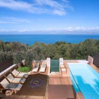 Hotellbilder: Thalia Cottage, Ypsilás