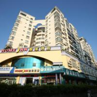 Photos de l'hôtel: Home Inn Jiang Nan Stadium Branch, Nanning