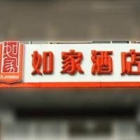 Hotel Pictures: Home Inn Nanchang Bayi Square, Nanchang
