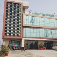 Zdjęcia hotelu: Samrat Hotel & Restaurant, Haridwār