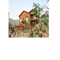 Fotografie hotelů: Under the star, Damyang