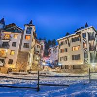 Hotel Pictures: The Castle Complex, Pamporovo