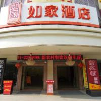 Hotelbilleder: Home Inn Nanning Mingxiu You'ai Road, Nanning