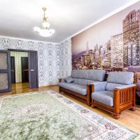 Hotelbilder: квартира, Astana