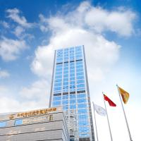 Hotel Pictures: Golden Eagle Summit Hotel, Nanjing