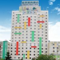 Hotel Pictures: Shanshui Fashion Hotel Xijiang Road, Zhaoqing