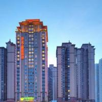 Photos de l'hôtel: New Century Manju Hotel Beihai Yintan, Beihai