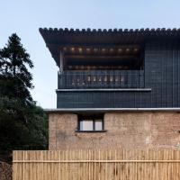 Hotel Pictures: Yunxi Daijia Mountain Guesthouse, Tonglu
