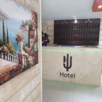 Fotos de l'hotel: NJ Hotel, Dbayeh
