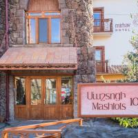 Zdjęcia hotelu: Hotel Mirhav, Goris