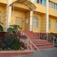 Zdjęcia hotelu: Квартира для двоих Чабаны, Chabany