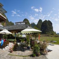 ホテル写真: 101 Ethnic tribes, 陽朔