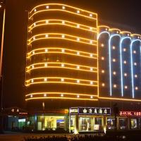 Hotel Pictures: Kaiping Yili Hotel, Kaiping